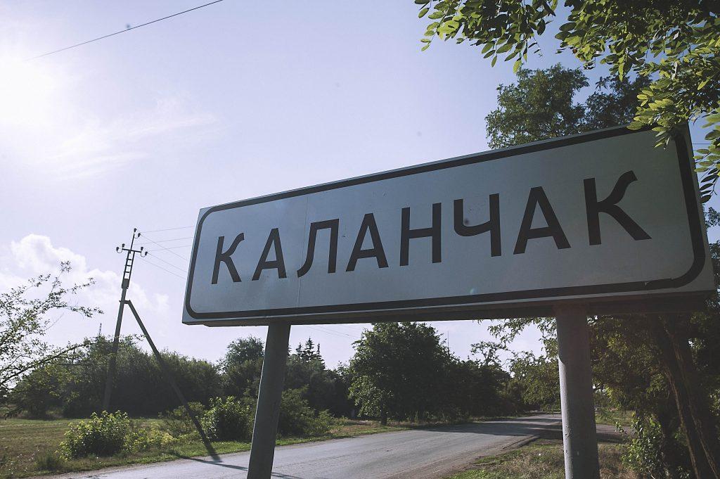 kalanchak_EED3766