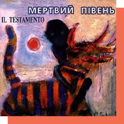 Мертвий Півень — IL Testamento